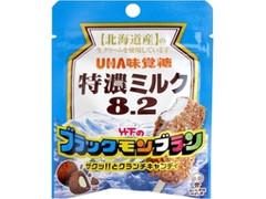 UHA味覚糖 コンパクトキャンディ 特濃ミルク8.2 ブラックモンブラン 袋18g