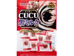 UHA味覚糖 CUCU 黒ミルク
