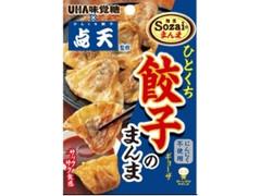 UHA味覚糖 Sozaiのまんま ひとくち餃子のまんま 袋26ℊ