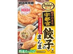 UHA味覚糖 Sozaiのまんま 餃子のまち宇都宮 餃子のまんま 袋26ℊ