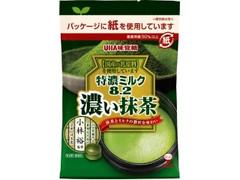 UHA味覚糖 特濃ミルク8.2 抹茶 袋75g