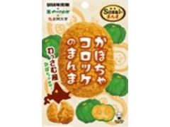 UHA味覚糖 Sozaiのまんま かぼちゃコロッケのまんま 袋30g