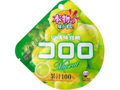 UHA味覚糖 コロロ マスカット