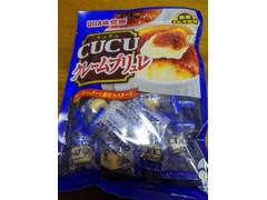 UHA味覚糖 CUCU クレームブリュレ