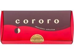 UHA味覚糖 cororo チョコレートセレクション