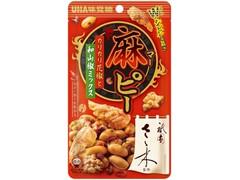UHA味覚糖 麻ピー 和山椒ミックス