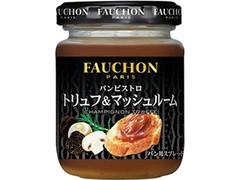 S&B FAUCHON パンビストロ トリュフ&マッシュルーム 瓶110g