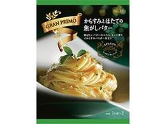 S&B まぜるだけのスパゲッティソース GRAN PRIMO からすみとほたての焦がしバター 袋61.4g