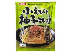 S&B まぜるだけのスパゲッティソース 小えびと柚子こしょう 袋44.8g