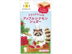 S&B おひさまキッチン アップルシナモンシュガー