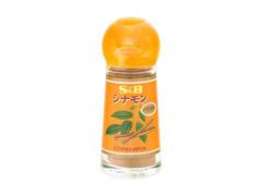 S&B シナモン パウダー 瓶12g