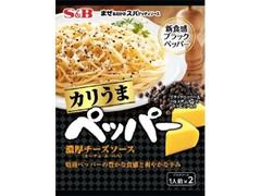 S&B まぜるだけのスパゲッティソース カリうまペッパー 濃厚チーズソース 56.4g