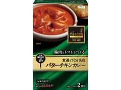 S&B 食通もうなる名店 バターチキンカレー お店の中辛 箱53.7g