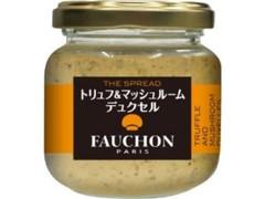 フォション FAUCHON THE SPREAD トリュフ&マッシュルーム デュクセル 瓶100g