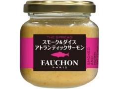 フォション FAUCHON THE SPREAD スモーク&ダイス アトランティックサーモン 瓶100g