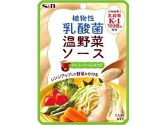 S&B 植物性乳酸菌温野菜ソース クリーミーバーニャカウダ 袋60g