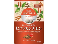S&B NEOスパイス ヒハツ&シナモン 袋20g