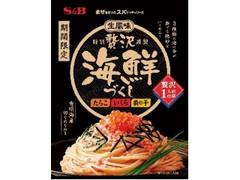 S&B まぜるだけのスパゲッティソース 生風味贅沢海鮮づくし 袋31.2g