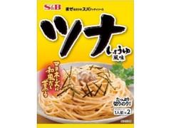 S&B まぜるだけのスパゲッティソース ツナしょうゆ風味 袋81.4g