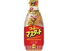S&B つぶ入りマスタード お徳用 チューブ175g