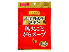 李錦記 鶏丸ごとがらスープ 化学調味料無添加 袋75g