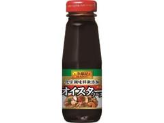 李錦記 オイスターソース化学調味料無添加 瓶145g