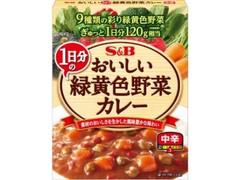 S&B おいしいカレー 1日分の緑黄色野菜 中辛 箱180g