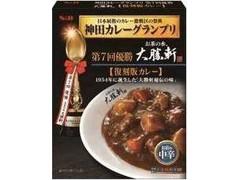 S&B 神田カレーグランプリ お茶の水、大勝軒 復刻版カレー お店の中辛