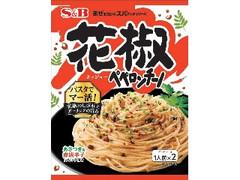 S&B まぜるだけのスパゲッティソース 花椒ペペロンチーノ 袋43g