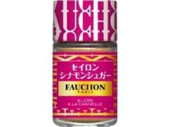 S&B FAUCHON セイロンシナモンシュガー 瓶38g