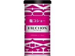 S&B FAUCHON 塩コショー 缶100g