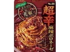 S&B 超辛麻辣ボロネーゼ 箱128.5g
