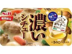 S&B 濃いシチュー きのこバター 箱170g