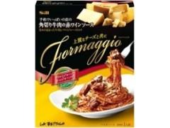 S&B 予約でいっぱいの店の Formaggio 角切り牛肉の赤ワインソース 箱130.1g