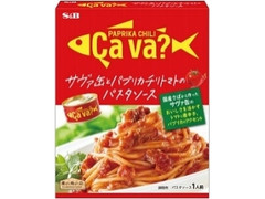 S&B サヴァ缶とパプリカチリトマトのパスタソース 箱130g