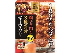 S&B からだ満足STYLE 鶏ひき肉と3種の豆のキーマカレー 中辛