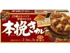 S&B 本挽きカレー 中辛 箱97.5g