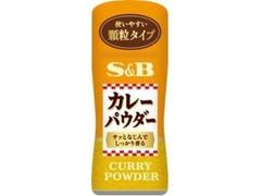 S&B カレーパウダー 瓶55g