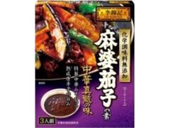 李錦記 麻婆茄子の素 化学調味料無添加