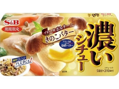S&B 濃いシチュー きのこバター