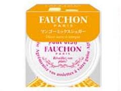 S&B FAUCHON スパイスアップ マンゴーミックスシュガー 箱20g