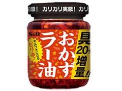 S&B おかずラー油 ピリ辛 瓶110g