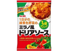 S&B 1日分の緑黄色野菜のミラノ風ドリアソース 袋150g×3