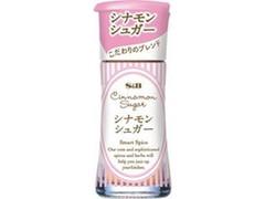 S&B スマートスパイス シナモンシュガー 瓶14.5g