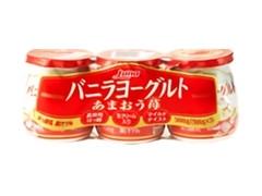 日本ルナ バニラヨーグルト あまおう苺 カップ100g×3