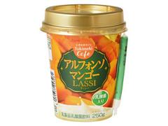 日本ルナ ときめきカフェ アルフォンソマンゴーラッシー カップ250g