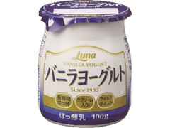 日本ルナ バニラヨーグルト カップ100g