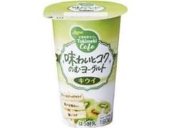 日本ルナ ときめきカフェ 味わいとコクのむヨーグルト キウイ カップ180g