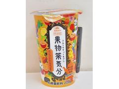 日本ルナ フルーツティーキブン パッションフルーツミックス