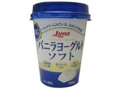 日本ルナ バニラヨーグルト ソフト BIG カップ300g